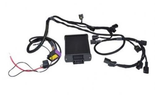 PSI Power Pack Range Rover Sport - UNIT ONLY